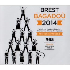 championnat-national-des-bagadou-brest-2014-cd-dvd.jpg